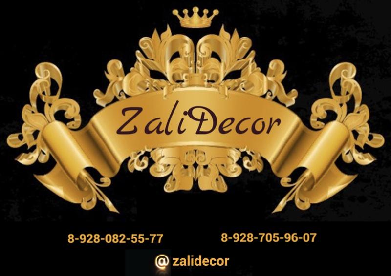 Zalidecor,Оформление торжеств,Нальчик