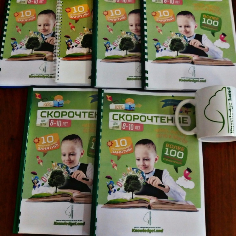 Дарим подарки за чтение! , Knowledgeland, Витебск