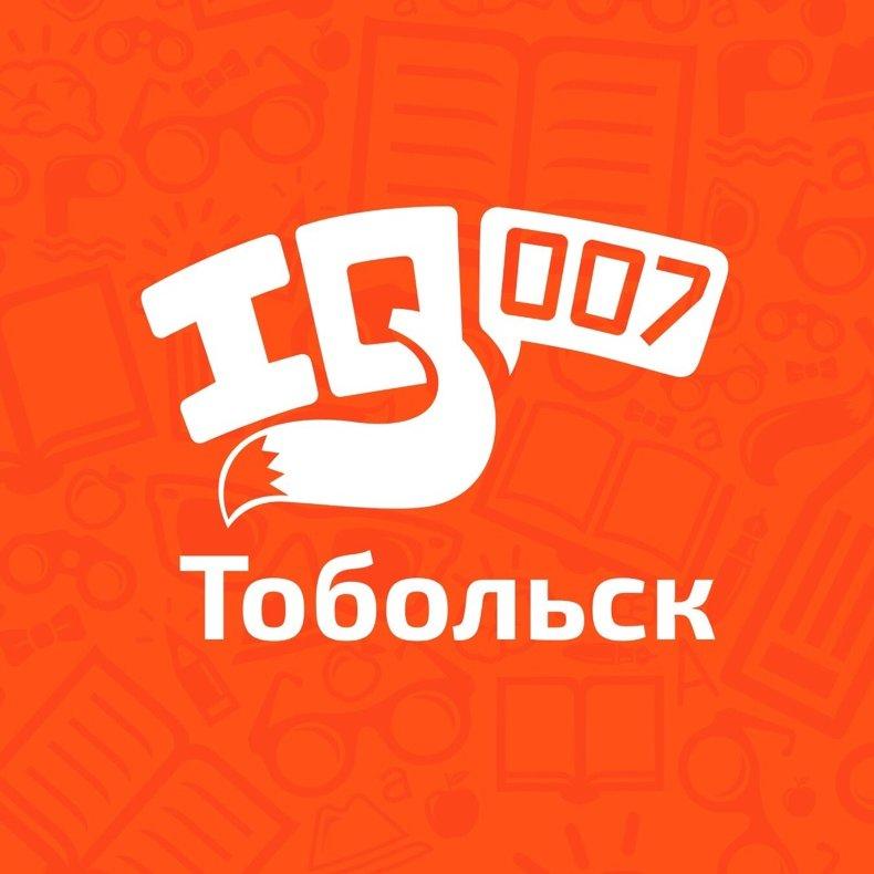 IQ007 школа скорочтения и развития интеллекта, Дополнительное образование,  Тобольск