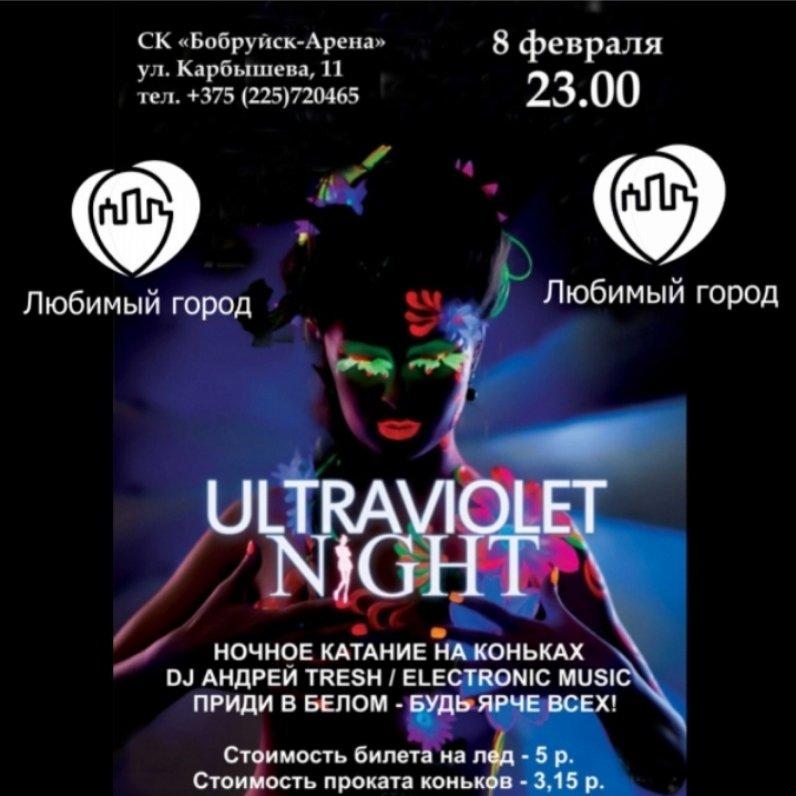 ULTRAVIOLET NIGHT,