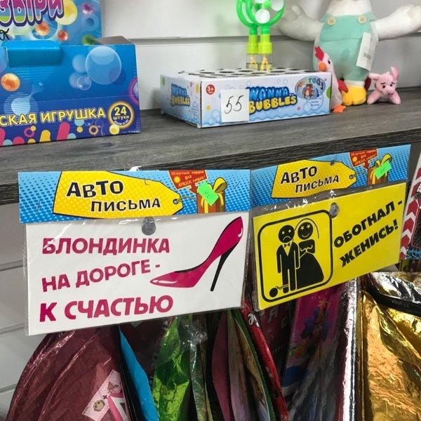 Авто письма, Цветы «ника», Курганинск