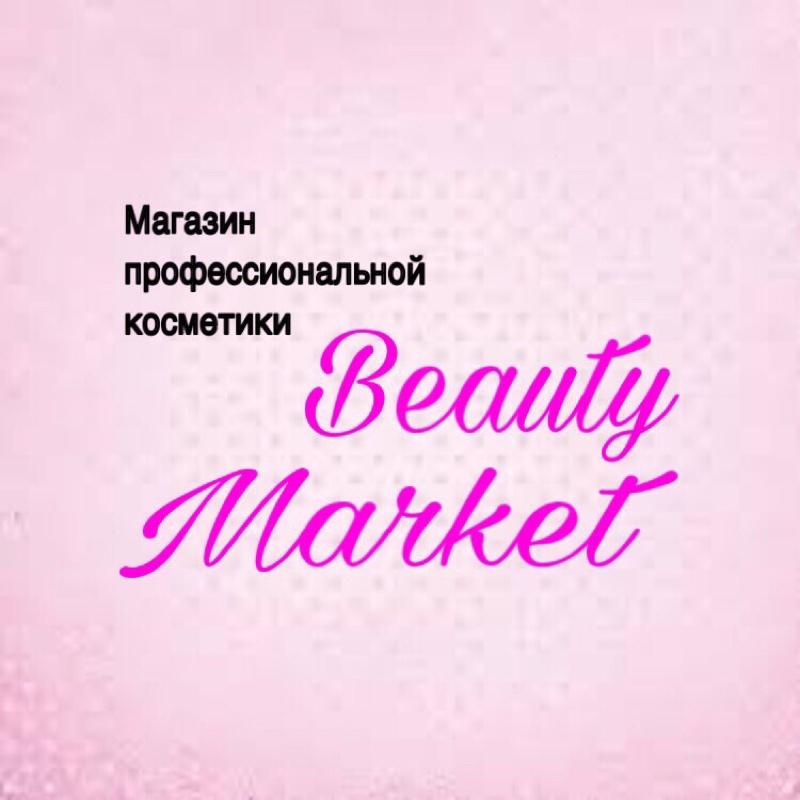 Beauty Market , Магазин профессиональной косметики, Нижневартовск
