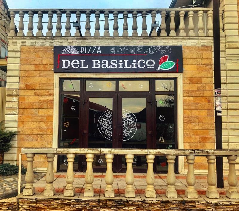 Del Basilico, Пиццерия, Тамань
