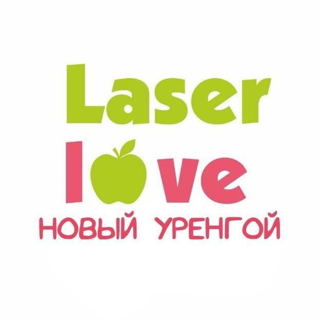 Laser Love, Федеральная сеть студий гладкости, Новый Уренгой