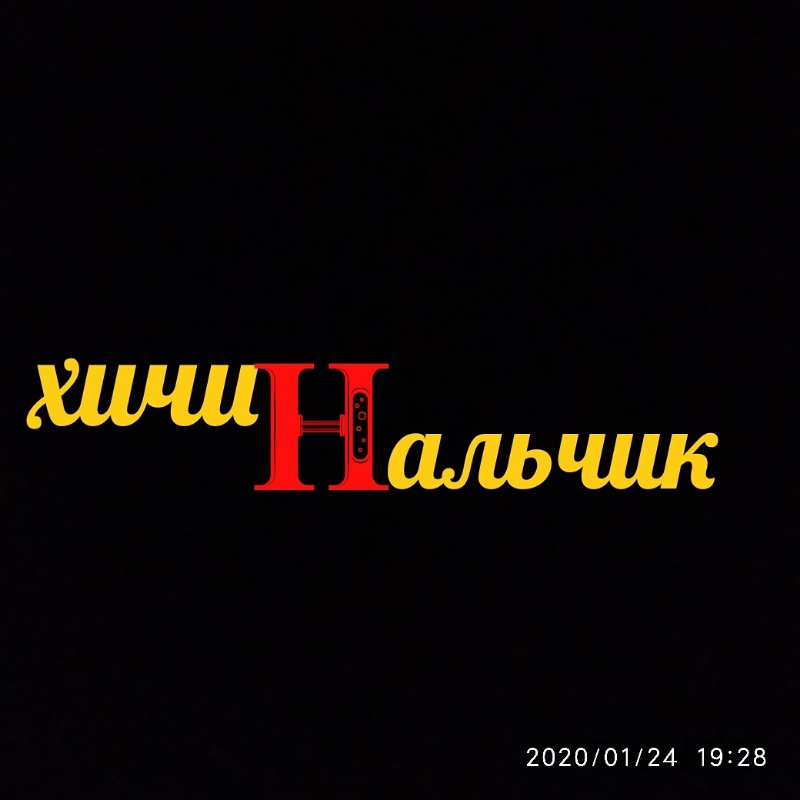 Хичин Нальчик,Хичины с доставкой по Нальчику,Нальчик