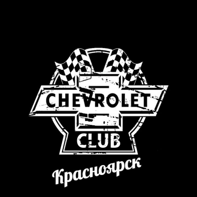 Chevrolet Club 124_krsk,,Красноярск