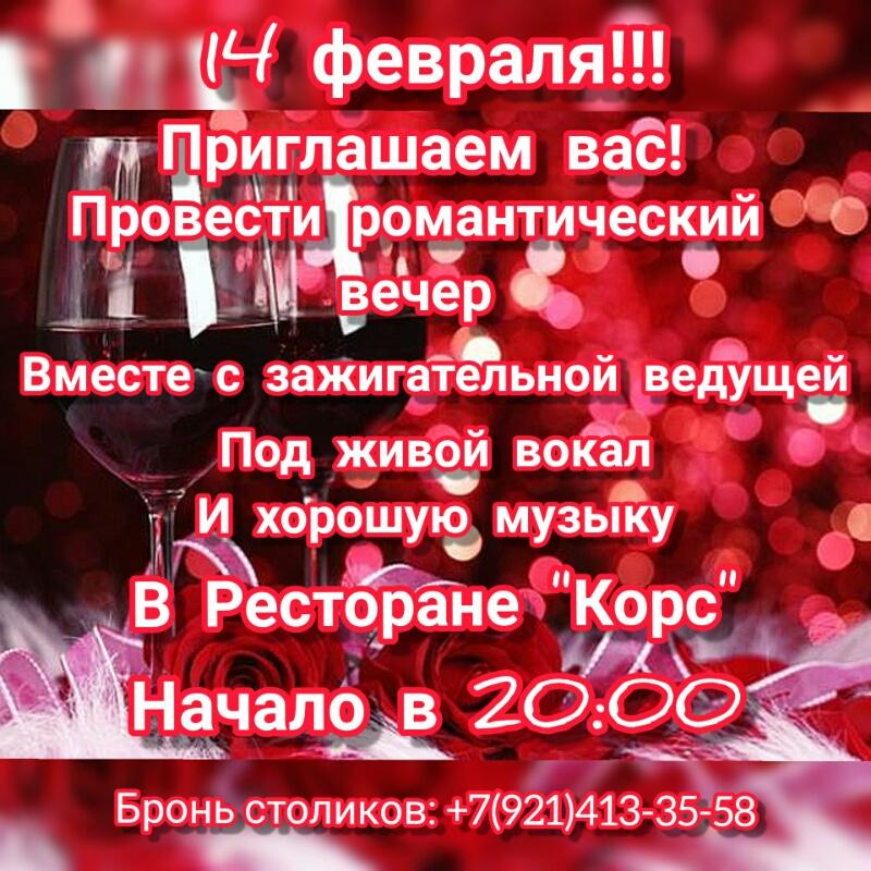 Ждём Вас!!!!, ООО