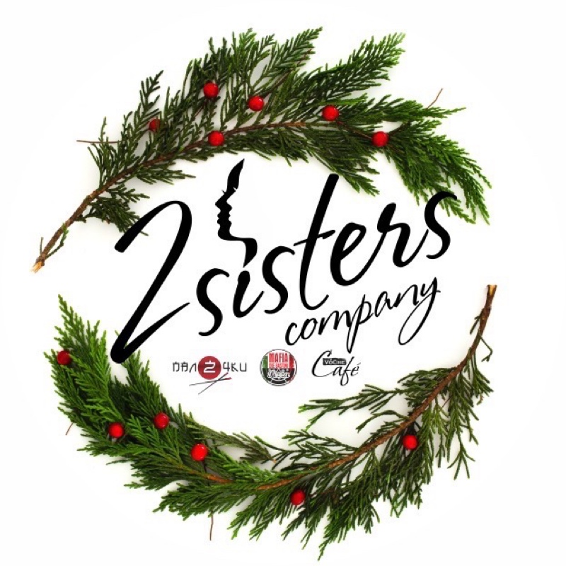 2Sisters, Доставка японской кухни, бургеры, ресторан,караоке, Надым
