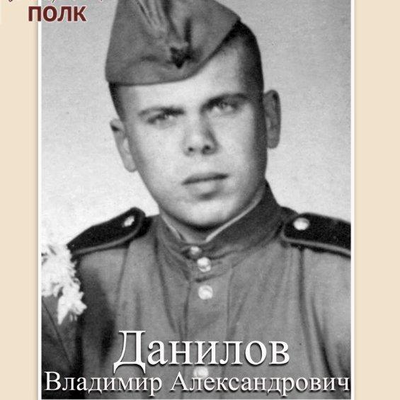 БЕССМЕРТНЫЙ ПОЛК, Фотостудия ДЦЭР, Лодейное Поле