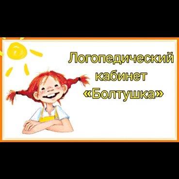 Наталия Носаева, Дети, Нижневартовск