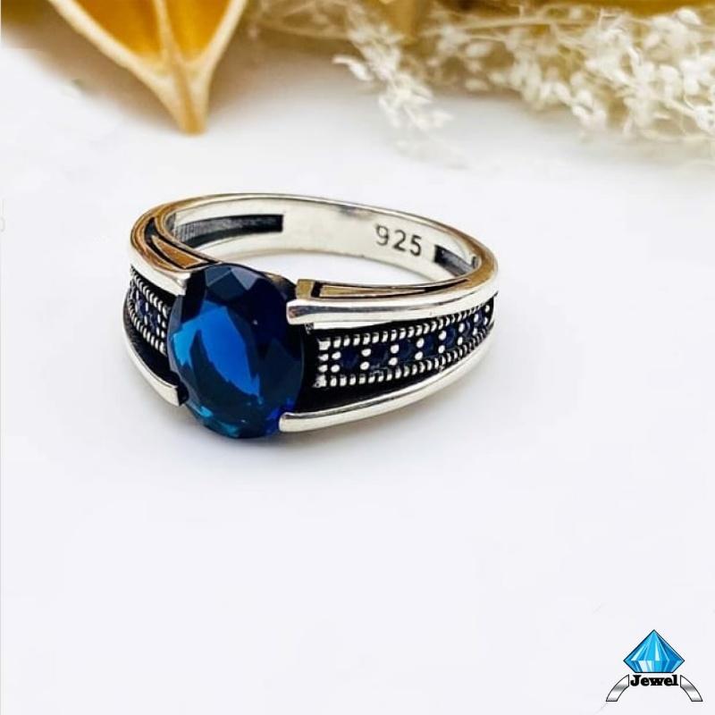 Серебрянное кольцо,