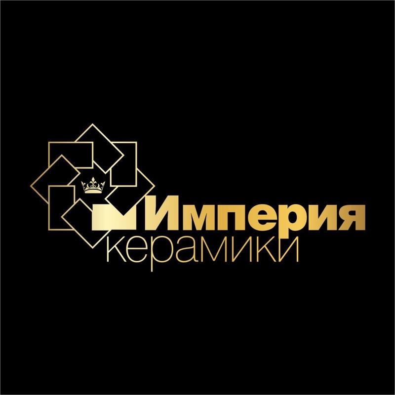 Империя Керамики,Магазин,Нальчик