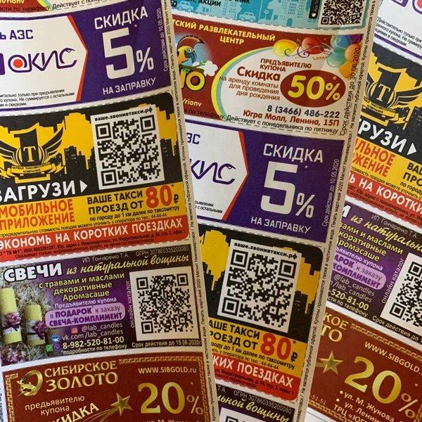 Подарок к заказу, Lab_Candles🕯Свечи из вощины, Нижневартовск