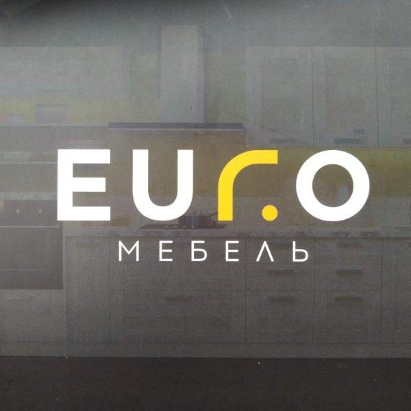 Euro Mebel,Мебельный салон,Нальчик