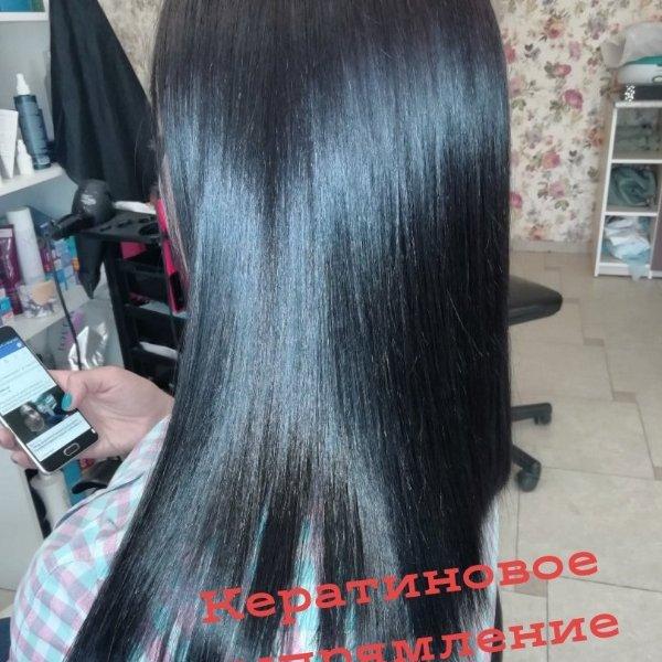 Кератиновое выпрямление волос. , Мечта, Анапа