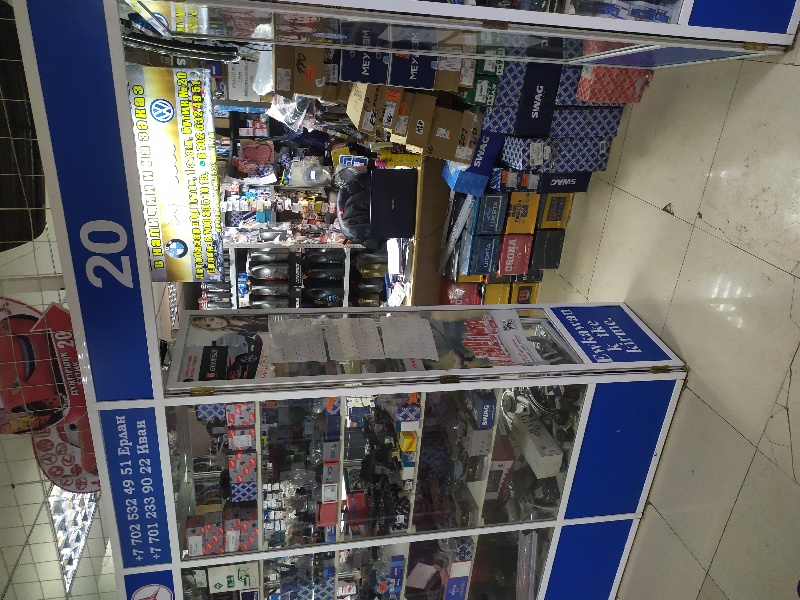 ИП Әбдірахман Е.Е.,Магазин автозапчастей,Караганда