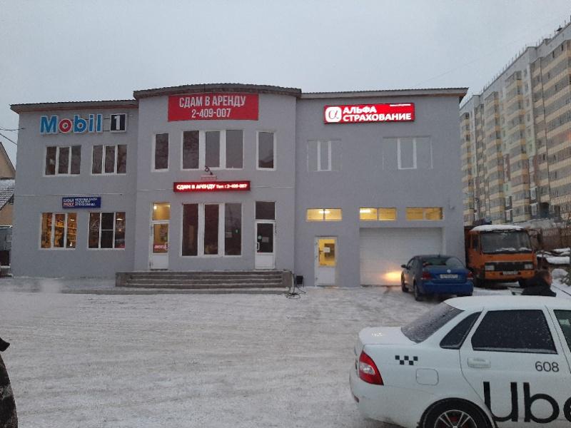 Центр Страхования,Автострахование,Красноярск