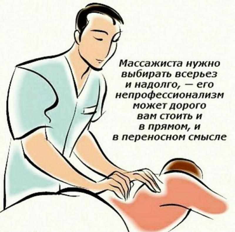 _olmezova_il,Лечебный массаж, коррекция фигуры.,Нальчик