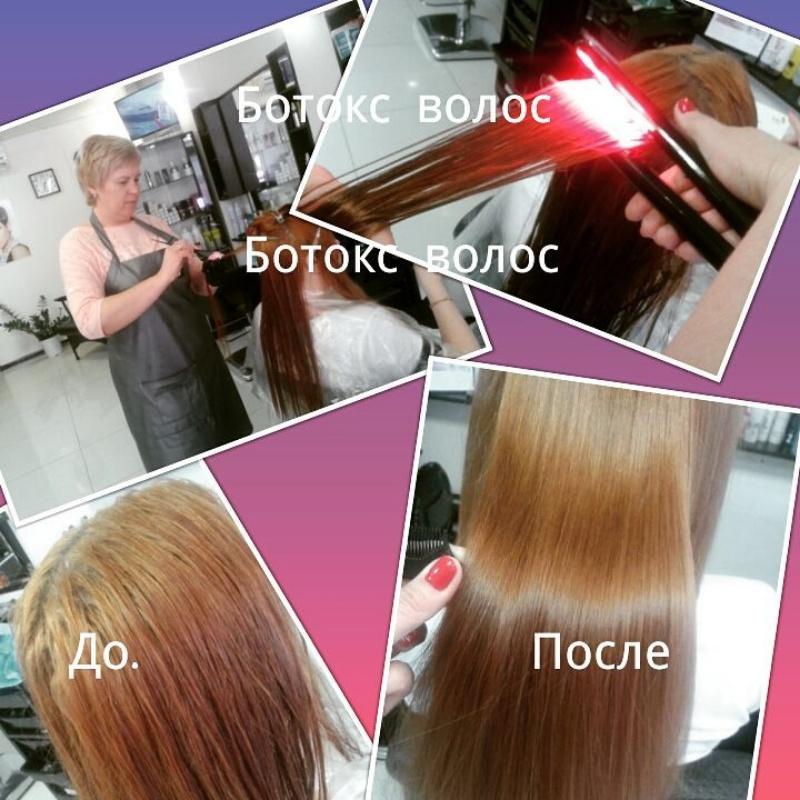 Ботокс волос , Мечта, Анапа