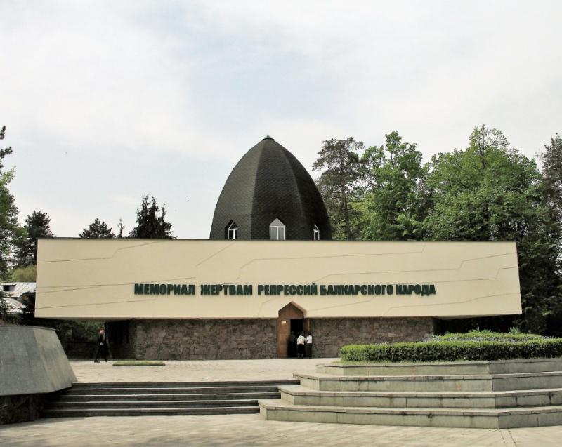 Мемориал жертвам репрессий балкарского народа,Мемориал,Нальчик