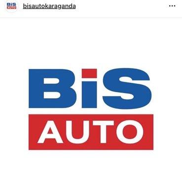 Автокомплекс BIS,,Караганда
