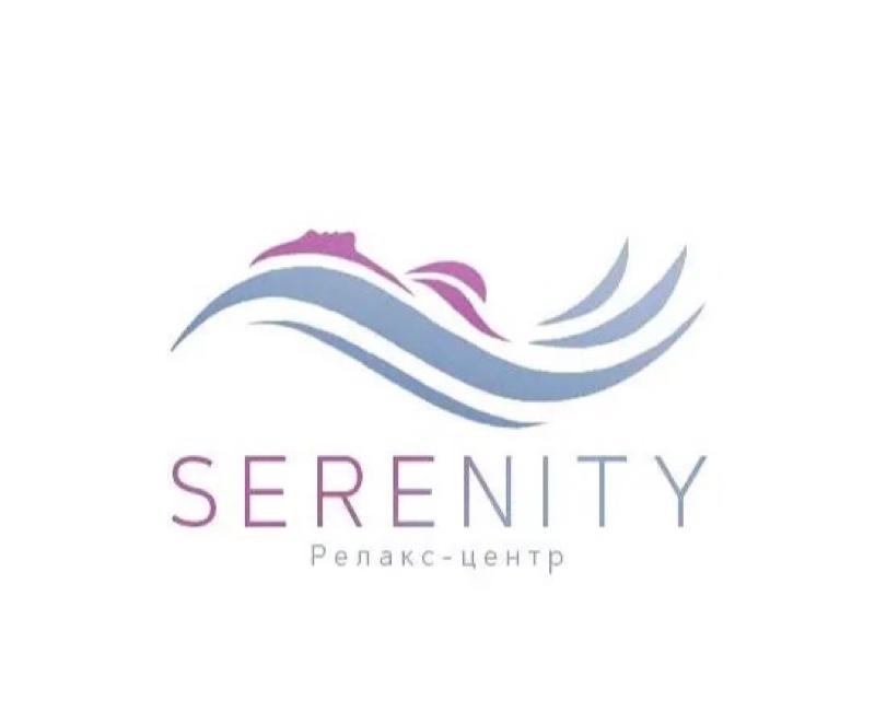 Релакс-центр «Serenity»,Релакс-центр,Новый Уренгой