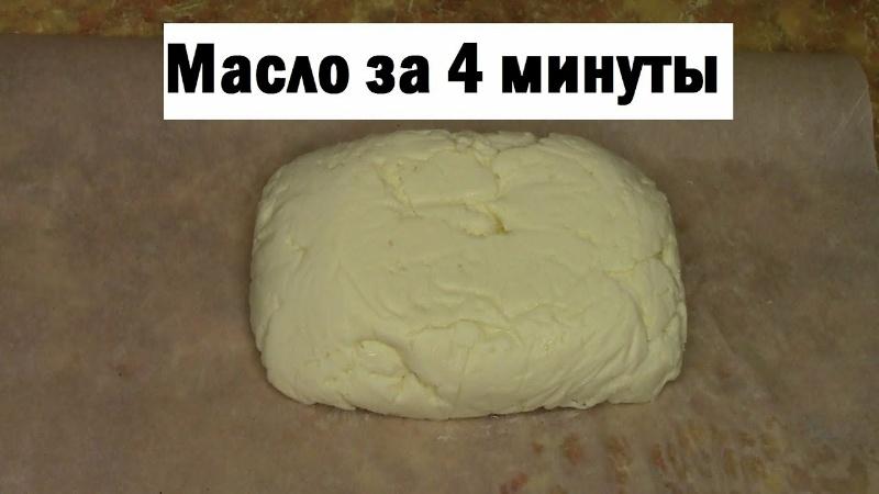 Качество молочной продукции, Рецепты счастливой семьи, Азов