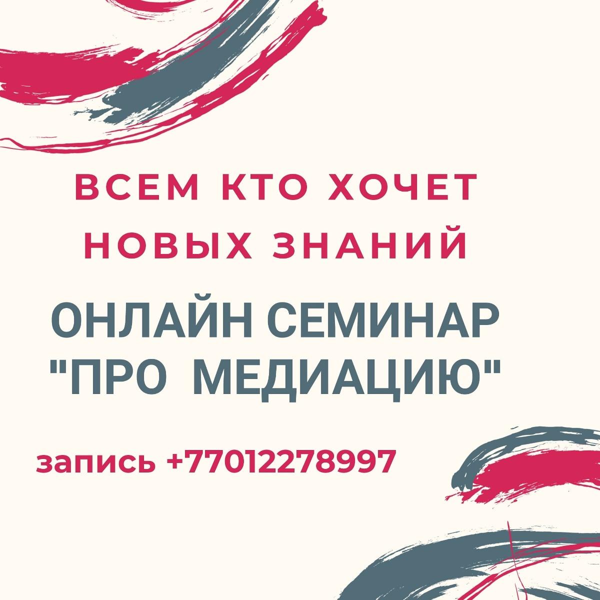 Шлюбская Наталья Маратовна, ,  Караганда
