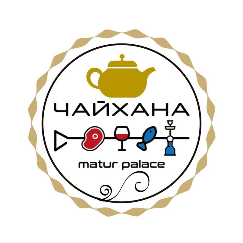 Чайхана №1, Кафе, Ресторан, Кальян-бар, Альметьевск