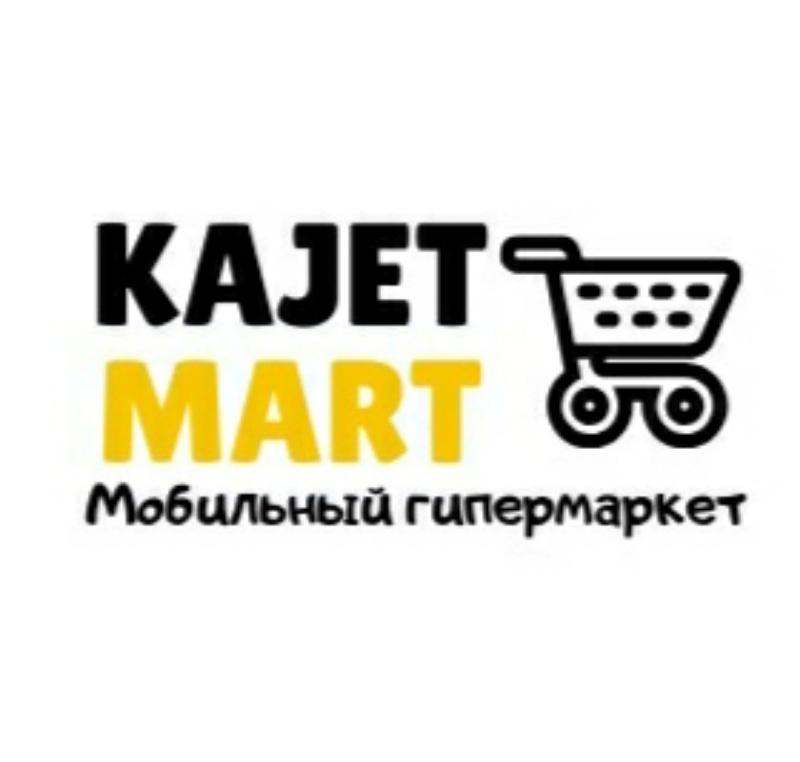Kajet mart,Литература с доставкой,Караганда