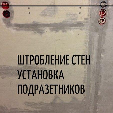 Монтаж демонтаж, ИП Гусаков ДФ, Витебск