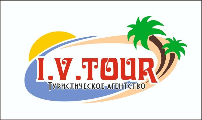 I.V.Tour,Туристическое агентство,Караганда