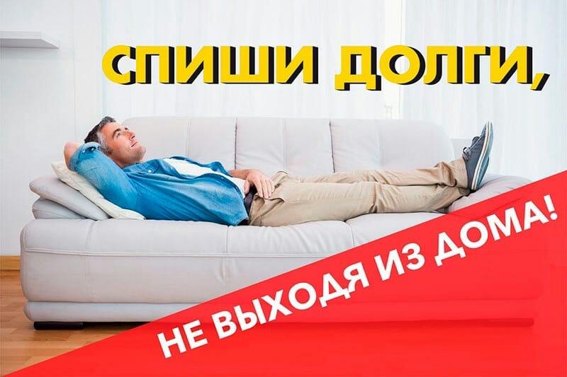 Работаем дистанционно !!!, ПОЛЕЗНЫЙ ЮРИСТ, Нижневартовск