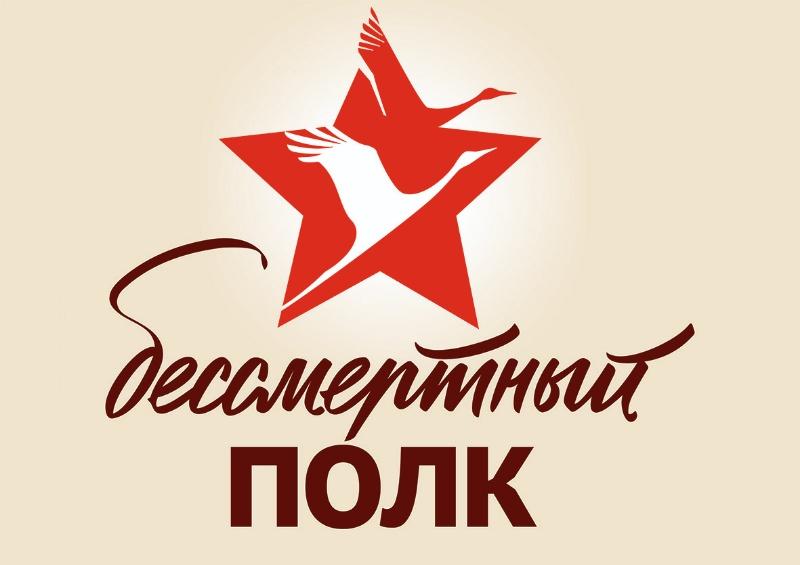 Бессмертный полк!, Любимый город, Красноуральск