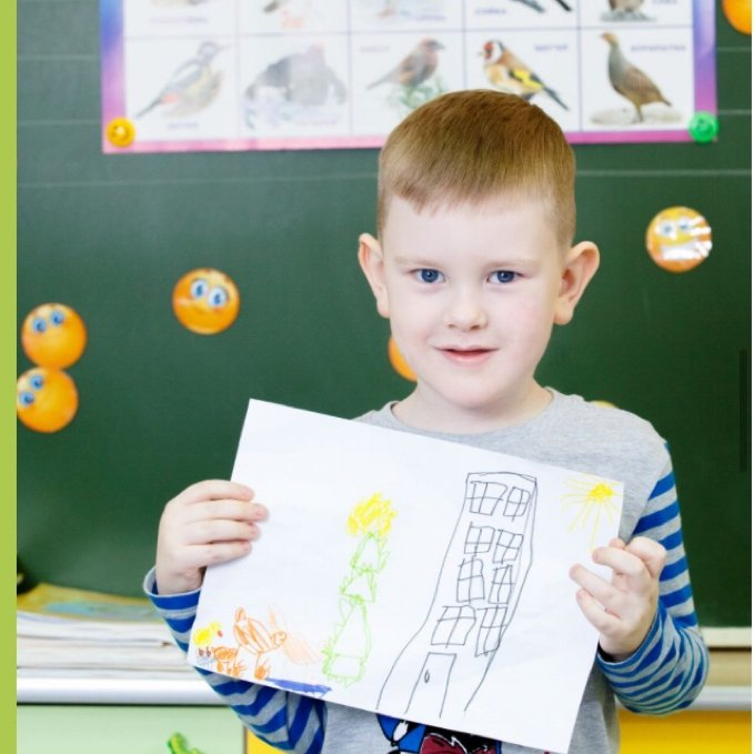 Стартовал конкурс детского рисунка! ,