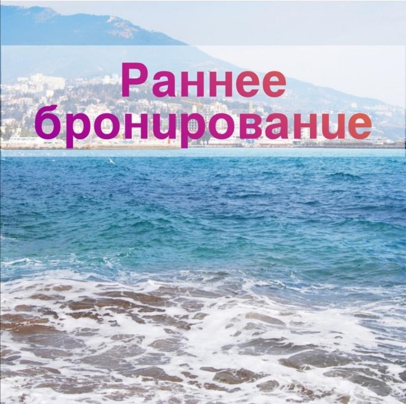 Лето для вас♥️🎈, Алекстур Азов