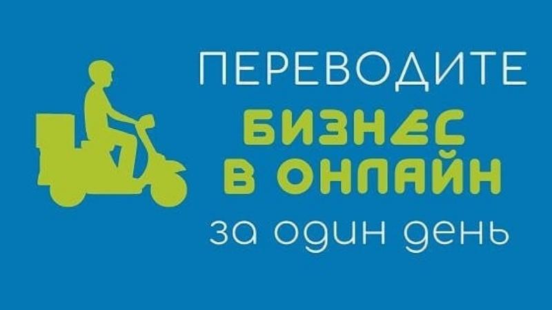 Ответный удар по коронавирусу: уходим в онлайн!, Любимый Город Куйбышев, Куйбышев