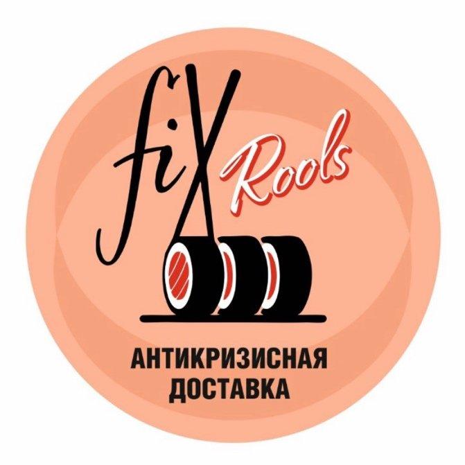 FIXROLLS, Доставка суши. Все роллы по 199 рублей, Надым