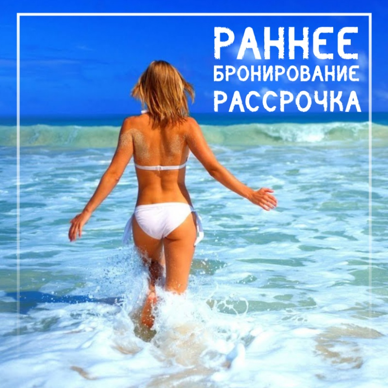 Лето не за горами 🔥, Алекстур Азов