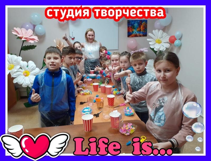 Life_is_decorstydio , Организация досуга, Анжеро-Судженск