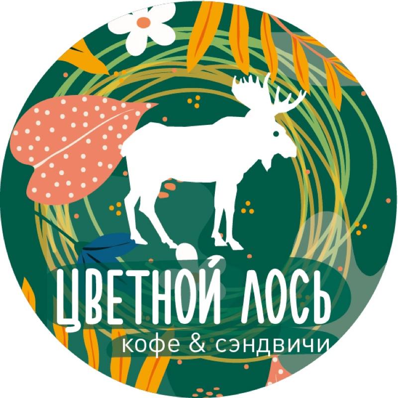 Кофейня «Цветной лось»,Кофейня,Караганда