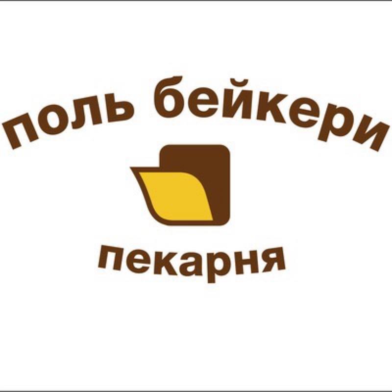 Поль бейкери,кафе-пекарня,Новый Уренгой