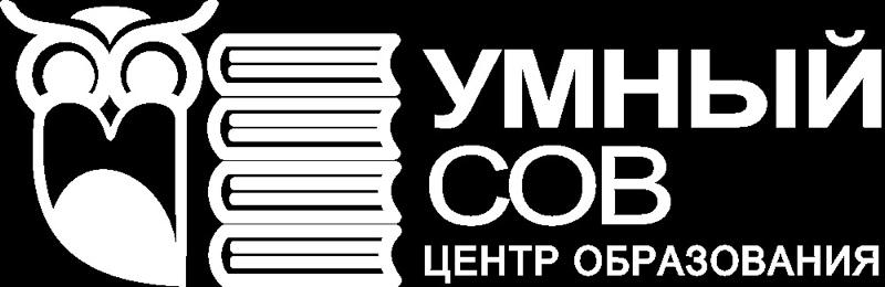 ИП Борзина, Услуги репетиторов ,  Иркутск