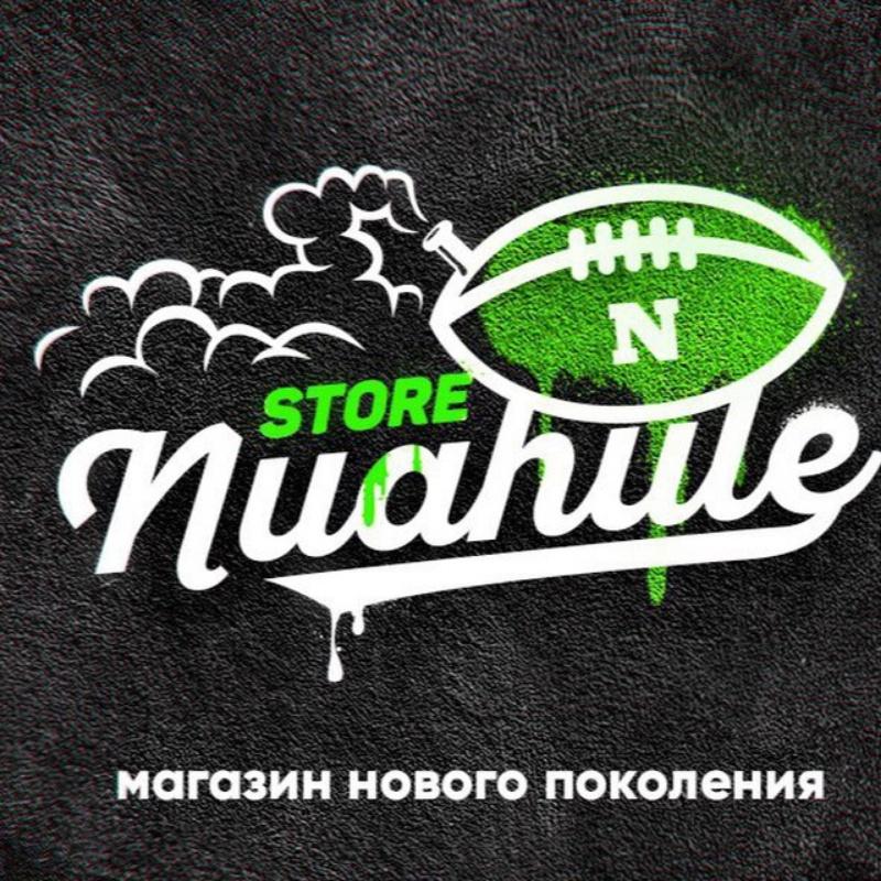 Nuahule Store,Розничная торговля,Новый Уренгой