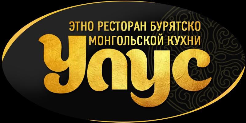 Улус, этно-ресторан бурятско-монгольской кухни,  Иркутск