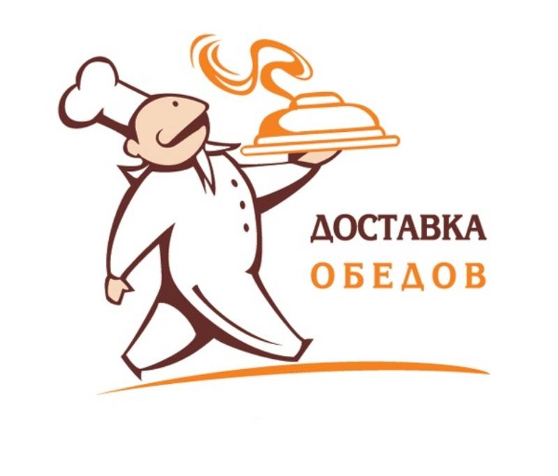 Магазин Добрый 🛒,Готовая кухня,Владикавказ