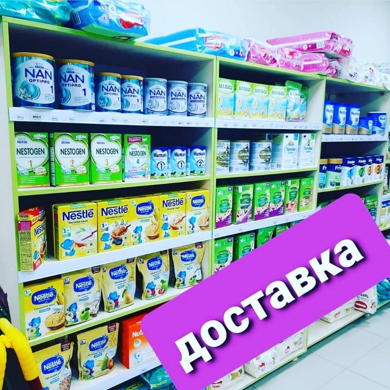 Детское питание и подгузники 👌❤❤❤👌, Максимка, Владикавказ