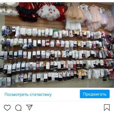 Колготки в ассортименте 👌, Максимка, Владикавказ