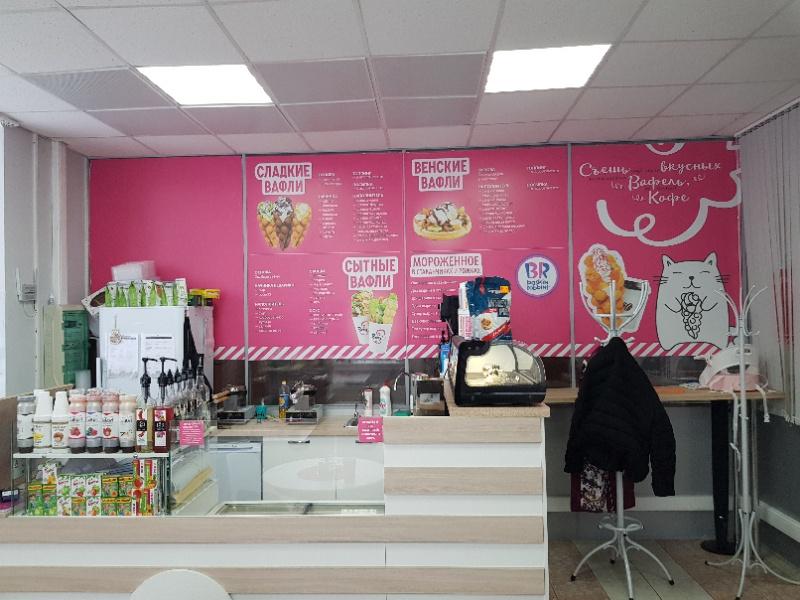 Семейное кафе, Общепит , Нижневартовск
