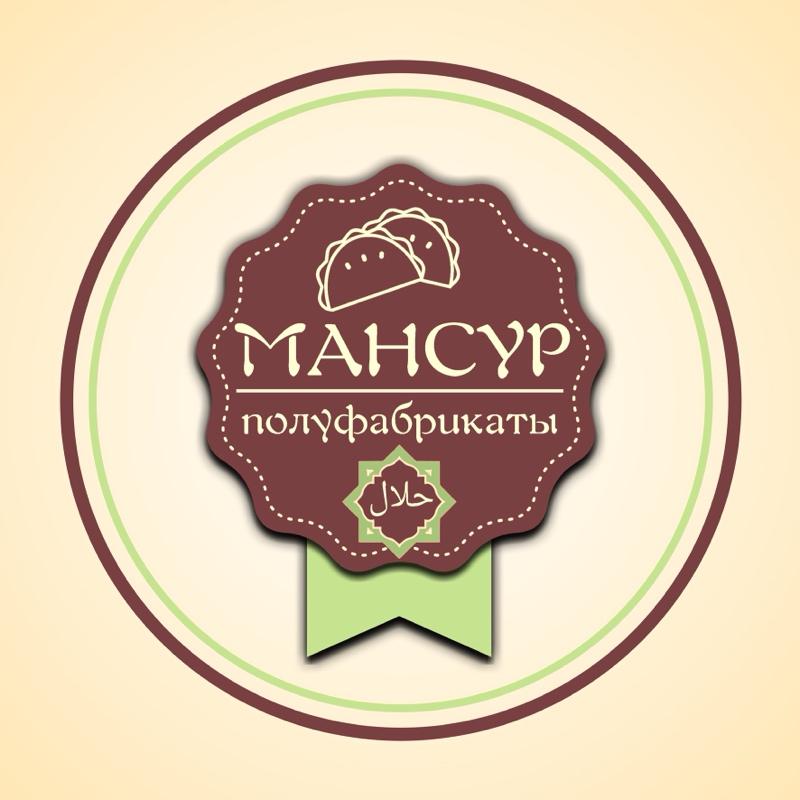 """Домашние полуфабрикаты """" МАНСУР """",Производство замороженных полуфабрикатов,Нальчик"""